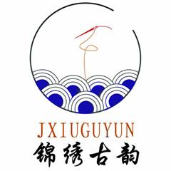 锦绣古韵JXIUGUYUN